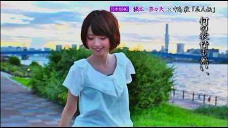 f:id:da-i-su-ki:20120831051725j:image