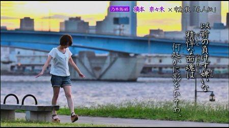 f:id:da-i-su-ki:20120831051726j:image