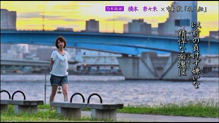 f:id:da-i-su-ki:20120831051727j:image