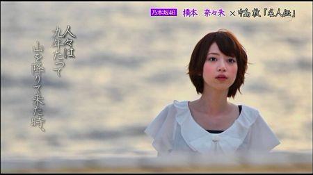 f:id:da-i-su-ki:20120831051730j:image