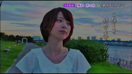f:id:da-i-su-ki:20120831051857j:image