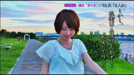 f:id:da-i-su-ki:20120831051858j:image