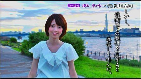 f:id:da-i-su-ki:20120831051859j:image