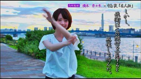 f:id:da-i-su-ki:20120831051900j:image