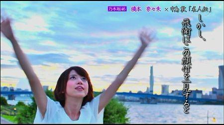 f:id:da-i-su-ki:20120831051902j:image