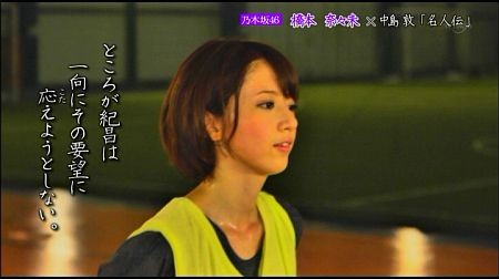 f:id:da-i-su-ki:20120831052023j:image