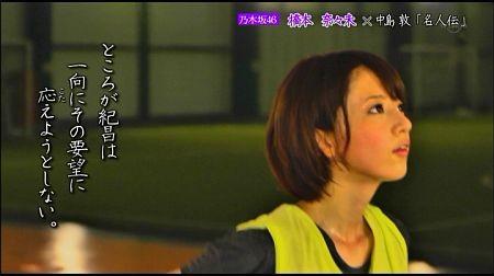 f:id:da-i-su-ki:20120831052024j:image