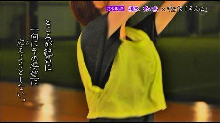 f:id:da-i-su-ki:20120831052025j:image