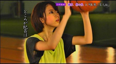 f:id:da-i-su-ki:20120831052026j:image