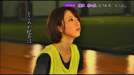 f:id:da-i-su-ki:20120831052027j:image