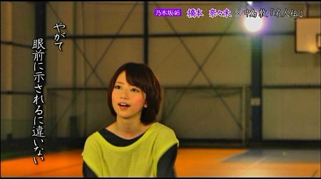 f:id:da-i-su-ki:20120831052029j:image