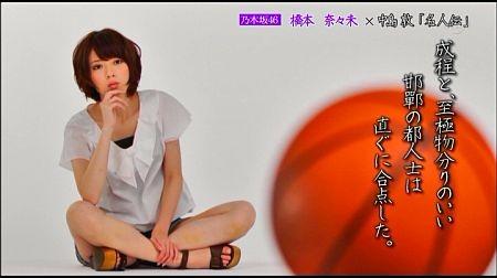 f:id:da-i-su-ki:20120831052127j:image