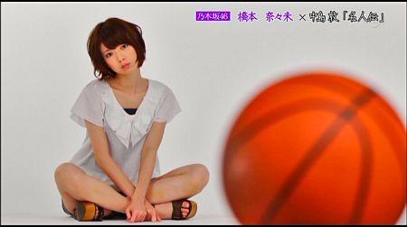 f:id:da-i-su-ki:20120831052129j:image