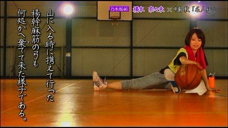 f:id:da-i-su-ki:20120831052131j:image