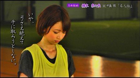 f:id:da-i-su-ki:20120831052135j:image