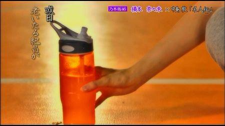 f:id:da-i-su-ki:20120831052243j:image