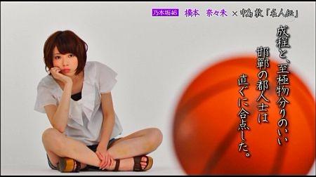 f:id:da-i-su-ki:20120831052251j:image