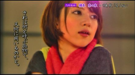 f:id:da-i-su-ki:20120831052424j:image