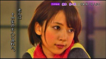 f:id:da-i-su-ki:20120831052426j:image