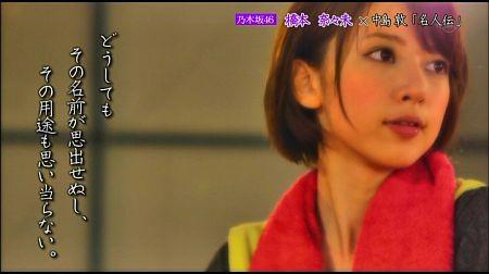 f:id:da-i-su-ki:20120831052427j:image