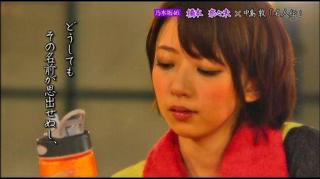 f:id:da-i-su-ki:20120831052428j:image