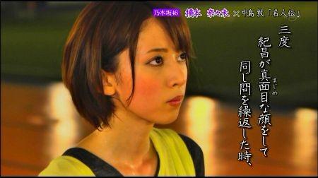 f:id:da-i-su-ki:20120831052527j:image