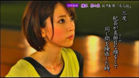 f:id:da-i-su-ki:20120831052528j:image