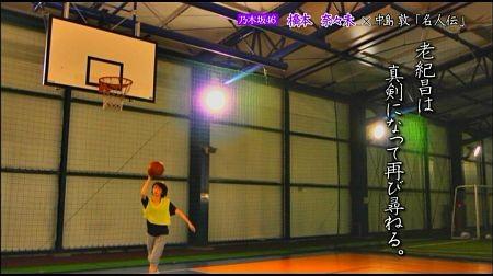 f:id:da-i-su-ki:20120831052530j:image