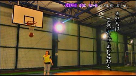 f:id:da-i-su-ki:20120831052531j:image