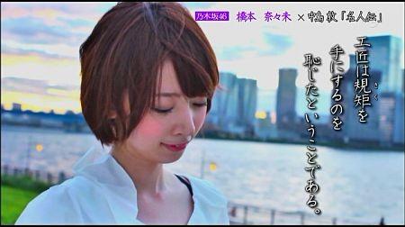 f:id:da-i-su-ki:20120831052630j:image