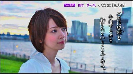 f:id:da-i-su-ki:20120831052631j:image