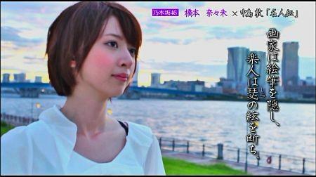 f:id:da-i-su-ki:20120831052632j:image