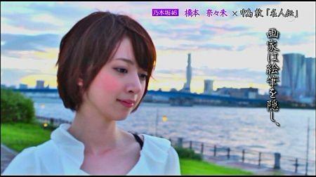 f:id:da-i-su-ki:20120831052633j:image