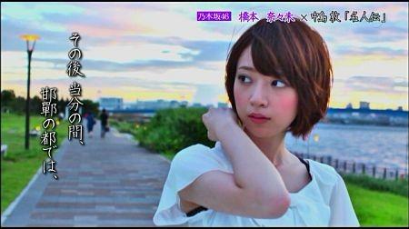 f:id:da-i-su-ki:20120831052634j:image