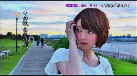 f:id:da-i-su-ki:20120831052635j:image