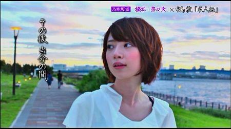 f:id:da-i-su-ki:20120831052636j:image