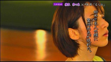 f:id:da-i-su-ki:20120831052637j:image