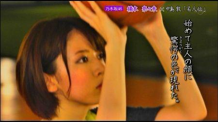 f:id:da-i-su-ki:20120831052638j:image