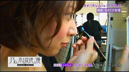 f:id:da-i-su-ki:20120831052840j:image