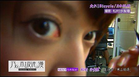 f:id:da-i-su-ki:20120831052841j:image