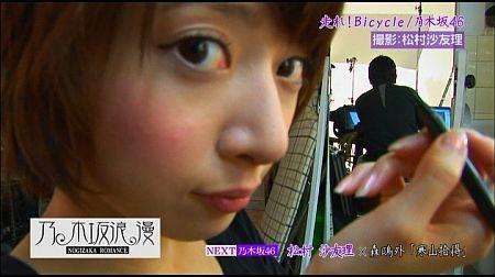 f:id:da-i-su-ki:20120831052842j:image