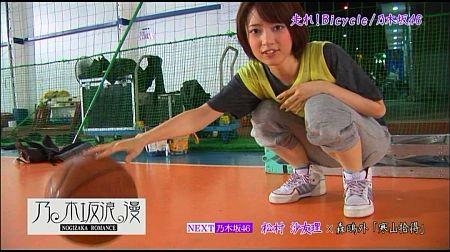 f:id:da-i-su-ki:20120831052847j:image