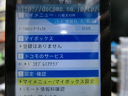 f:id:da-i-su-ki:20120831231145j:image