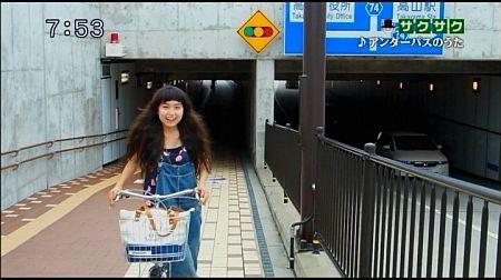 f:id:da-i-su-ki:20120901003732j:image