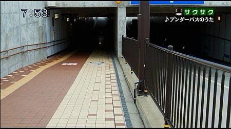 f:id:da-i-su-ki:20120901003733j:image