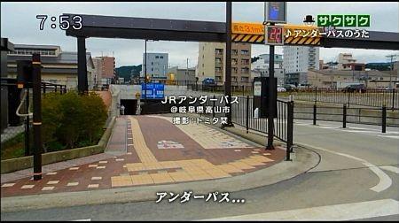 f:id:da-i-su-ki:20120901003735j:image