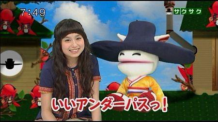f:id:da-i-su-ki:20120901003737j:image