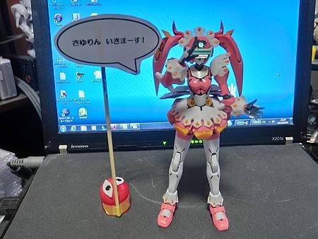 f:id:da-i-su-ki:20120901124730j:image