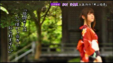 f:id:da-i-su-ki:20120904065748j:image