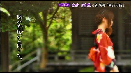 f:id:da-i-su-ki:20120904065749j:image